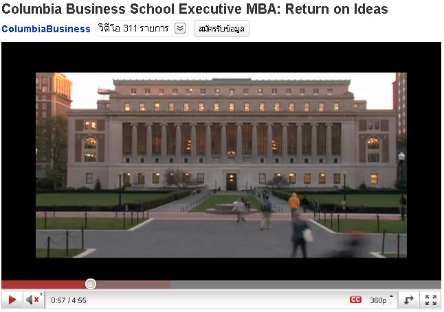 Columbia_Business_School_1.JPG - 42.48 Kb