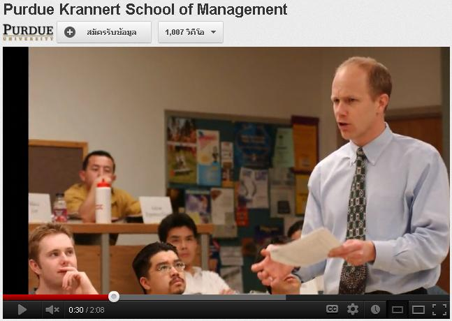 Krannert_School_of_Management2.JPG - 40.39 Kb
