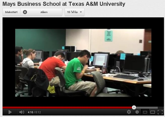Texas_AM_University_Mays1.JPG - 38.20 Kb