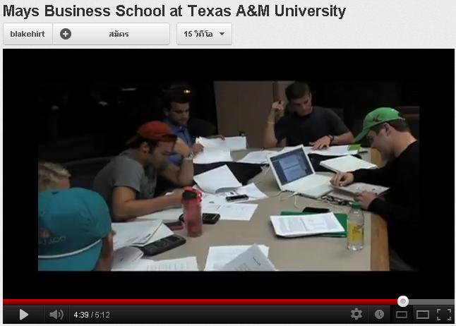 Texas_AM_University_Mays3.JPG - 35.35 Kb