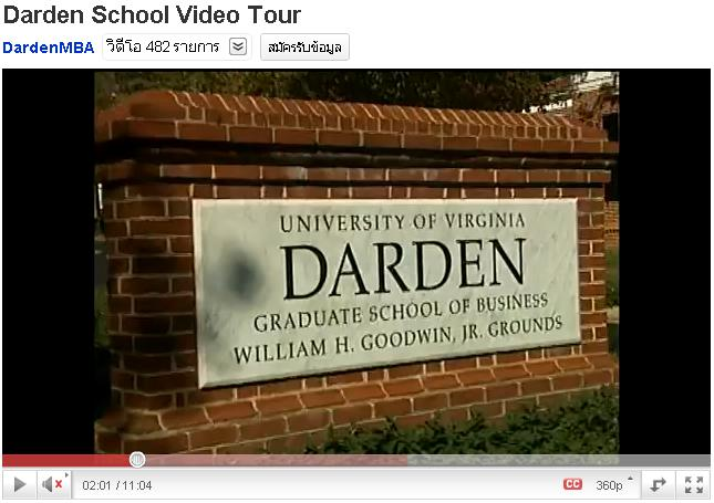 University_of_Virginia_Darden3.JPG - 48.35 Kb